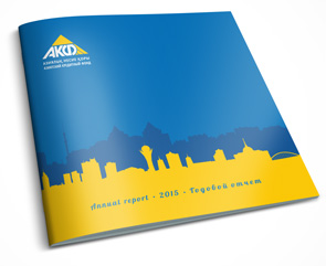 "Annual-cover-2015"""